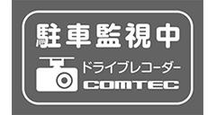 ドライブレコーダー HDR-352GHP