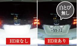 ドライブレコーダー HDR103